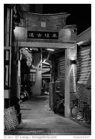 Entrance to Chinseng Lane at night. Lukang, Taiwan (black and white)