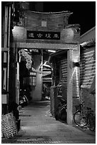 Entrance to Chinseng Lane at night. Lukang, Taiwan ( black and white)
