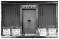 Blue and red facade. Lukang, Taiwan ( black and white)