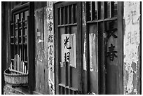 Weathered inscriptions on door. Lukang, Taiwan ( black and white)