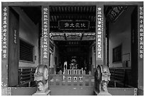Temple painted red and blue. Lukang, Taiwan ( black and white)