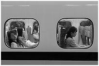 Trail passengers see through windows. Taiwan (black and white)
