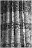 Cylindrical brick shafts, Qutb Minar. New Delhi, India (black and white)