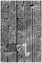 Floral motifs and geometical patterns, Quwwat-ul-Islam mosque, Qutb complex. New Delhi, India ( black and white)