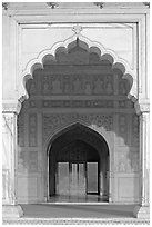 Arches and perforated marble screen, Khas Mahal, Agra Fort. Agra, Uttar Pradesh, India (black and white)