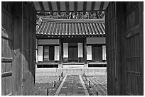 Jaesil, Jeongneung, Samreung Gongwon. Seoul, South Korea ( black and white)