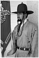 Jeongbyeong (regular soldier from Joseon dynasty), Gyeongbokgung. Seoul, South Korea (black and white)