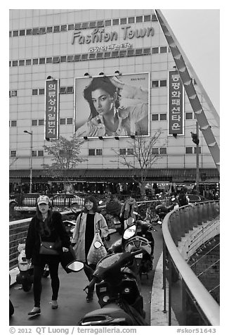 Fashion Town district. Seoul, South Korea (black and white)