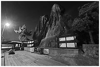 Sacred shamanist site of Seon-bawi at night. Seoul, South Korea (black and white)