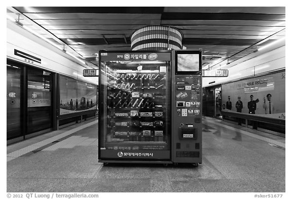 Vending machine in subway. Seoul, South Korea (black and white)
