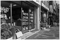 Traditional medicine stores, Yangnyeongsi. Daegu, South Korea ( black and white)