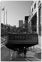 Subway entrance. Daegu, South Korea (black and white)