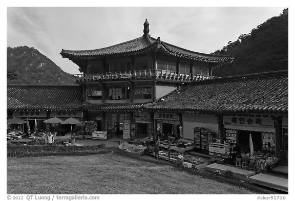 Country store. South Korea (black and white)