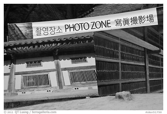 Haeinsa Temple photozone. South Korea (black and white)