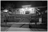 Main gate of Haein-sa Temple at night. South Korea ( black and white)