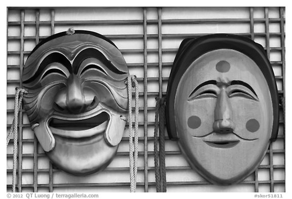 Byeolsingut Masks. Hahoe Folk Village, South Korea (black and white)
