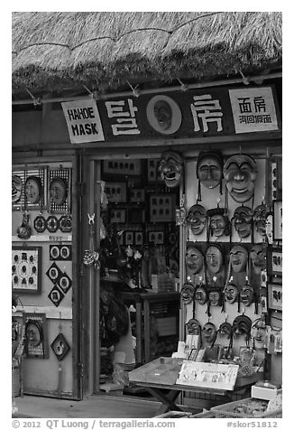 Store selling traditional Hahoe masks. Hahoe Folk Village, South Korea (black and white)