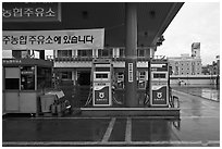Gas station. Gyeongju, South Korea (black and white)