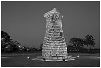 Cheomseongdae observatory at dusk. Gyeongju, South Korea (black and white)