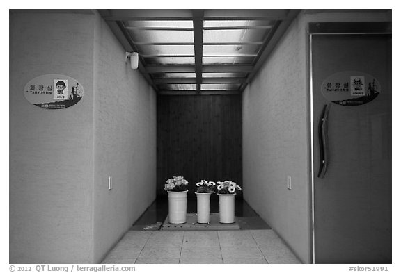 Bathrooms, Witseoreum shelter, Mount Halla. Jeju Island, South Korea (black and white)