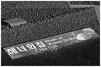 Sign on roof of Haeneyo house, Seongsang Ilchulbong. Jeju Island, South Korea ( black and white)