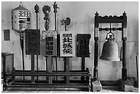 Bell and sicks, Loo Pun Hong temple. George Town, Penang, Malaysia ( black and white)