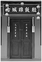 Chinese door. Malacca City, Malaysia (black and white)
