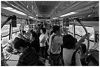 Inside MRT train. Singapore (black and white)