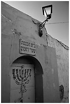 Menorah, inscription in Hebrew, and lantern, Safed (Safad). Israel (black and white)