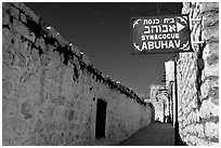 Alley with sign pointing to Synagogue Abuhav, Safed (Safad). Israel (black and white)