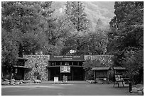 Valley visitor center. Yosemite National Park ( black and white)