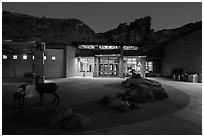 Visitor Center at dawn. Arches National Park, Utah, USA. (black and white)