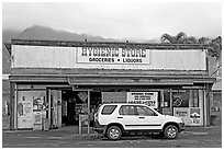Hygienic store. Oahu island, Hawaii, USA (black and white)