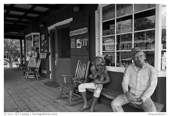 Black and White Picture/Photo: Ulupalakua General Store ...