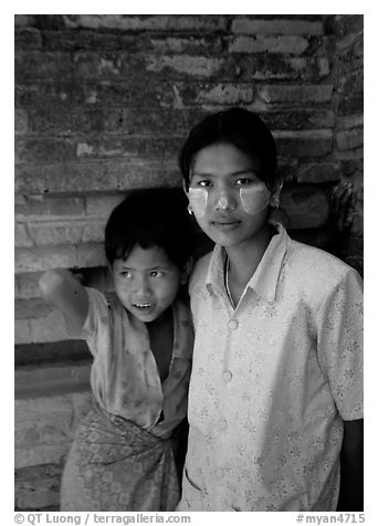 Young burmese woman and child. Bagan, Myanmar