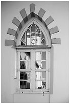 Church tower reflected in window. Yangon, Myanmar ( black and white)