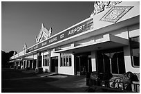 Bagan airport. Bagan, Myanmar ( black and white)