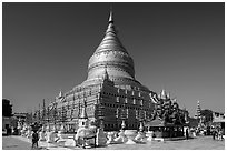 Circular gold leaf-gilded stupa, Shwezigon Pagoda. Bagan, Myanmar ( black and white)