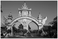 Gate of university. Mandalay, Myanmar ( black and white)
