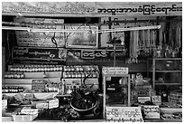 Medicinal shop on the path to the Golden Rock. Kyaiktiyo, Myanmar ( black and white)