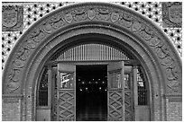 Spanish renaissance style archway, Flagler College. St Augustine, Florida, USA ( black and white)