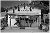 Store, Sanctuario de Chimayo. New Mexico, USA ( black and white)