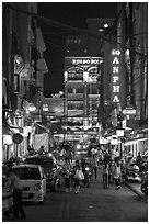 Shopping streetat night. Ho Chi Minh City, Vietnam ( black and white)