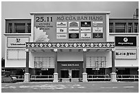 Shopping plaza, Phu My Hung, district 7. Ho Chi Minh City, Vietnam ( black and white)