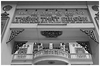 Entrance gate and temple, Saigon Caodai temple, district 5. Ho Chi Minh City, Vietnam ( black and white)