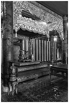 Throne, citadel. Hue, Vietnam ( black and white)