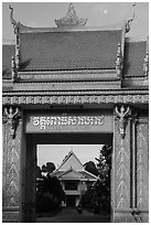 Khmer-style Ong Met Pagoda. Tra Vinh, Vietnam (black and white)
