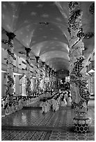 Interior of the Great Caodai Temple. Tay Ninh, Vietnam ( black and white)