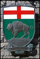 Shield of Manitoba Province. Victoria, British Columbia, Canada (color)