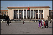 Great Hall of the People, Tiananmen Square. Beijing, China (color)